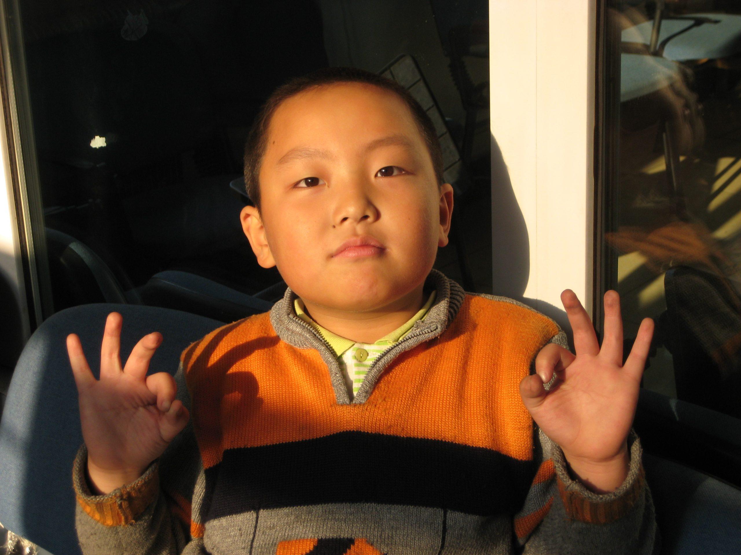 Wei QiQiang